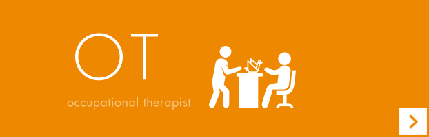 OT occupational therapist
