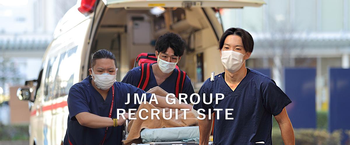 JMAグループ求人サイト
