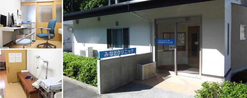 玄関、問診室